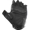 Mavic Ksyrium Elite Gloves cane